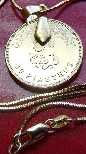 Cleopatra Coin Pendant Necklace | back of coin