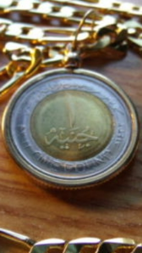 Back of King Tut Necklace