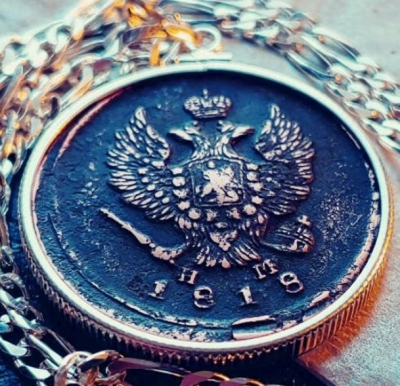 Russian Imperial Eagle 1818 Coin Pendant