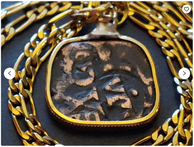 "1657 8 Bronze Maravedis 22mm Cob Coin Pendant set on a 24"" 18KGF Gold Filled Figaro Chain 1657 Battle of Santa Cruz"