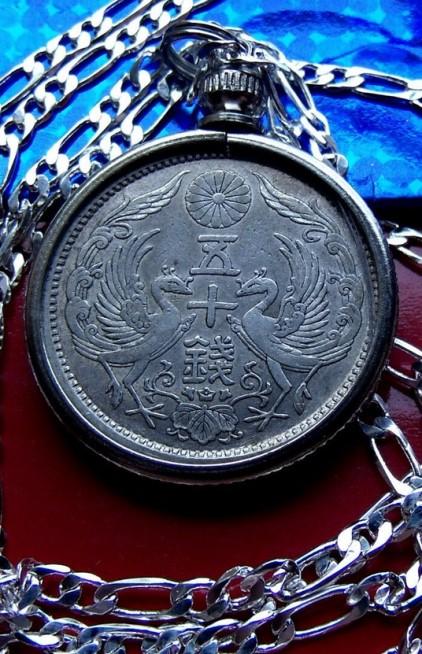 Phoenix-Rising-Coin-Pendant