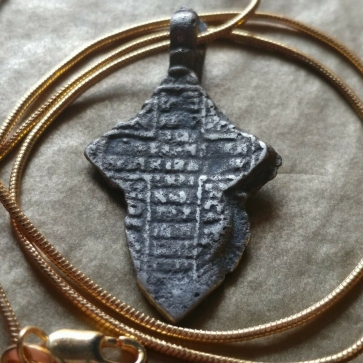 Byzantium Cross Pendant Necklace
